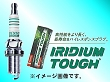 DENSO VK22PR-Z11 Iridium Tough Zapalo...