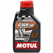 MOTUL Fork Oil Factory Line Light / M...